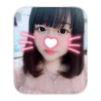 ちさ「退勤してます!」07/19(木) 00:49   ちさの写メ・風俗動画