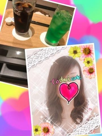 新田あおい「Hタウン M様へ☆」07/19(木) 01:18 | 新田あおいの写メ・風俗動画