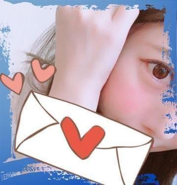 「ありがとうございます」07/19日(木) 03:30 | ひろみの写メ・風俗動画