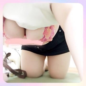 「おやすみなさい?」07/19(木) 03:30 | しずくAF無料M姫の写メ・風俗動画