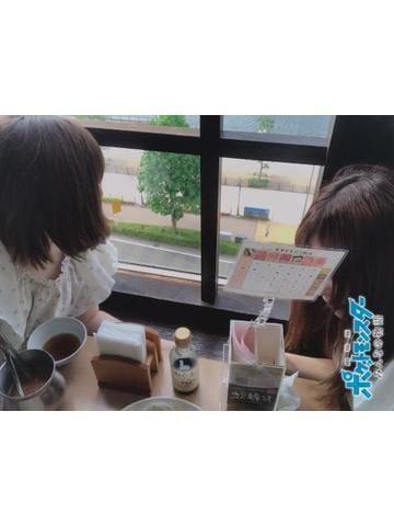 「おはぴよまる」07/19(木) 05:16 | ゆいかの写メ・風俗動画