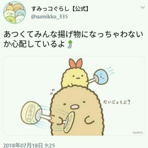 「表現が…」07/19(木) 05:43 | 如月あいかの写メ・風俗動画