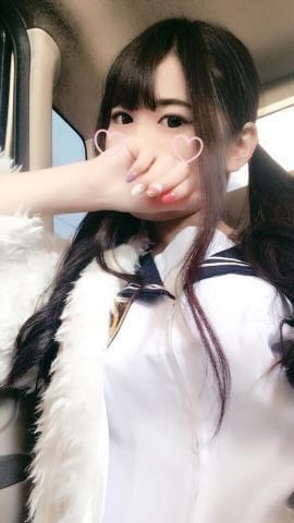 「おはよん☆」07/19(木) 08:44 | 鏡音 リンの写メ・風俗動画