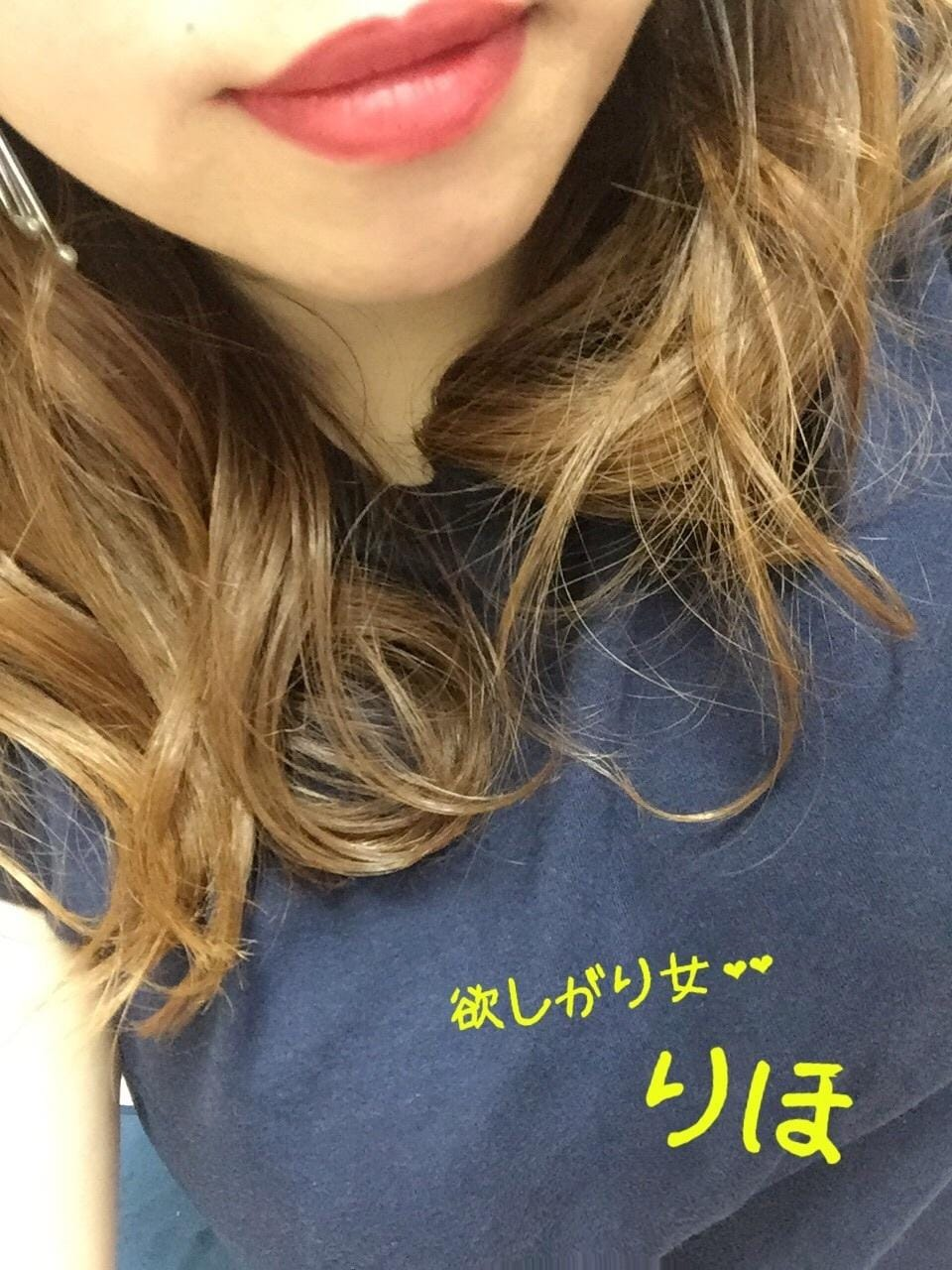 「とうちゃく?」07/19(木) 10:00 | りほの写メ・風俗動画