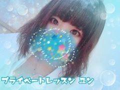 「みてみて〜」07/19(木) 10:45 | ユンの写メ・風俗動画