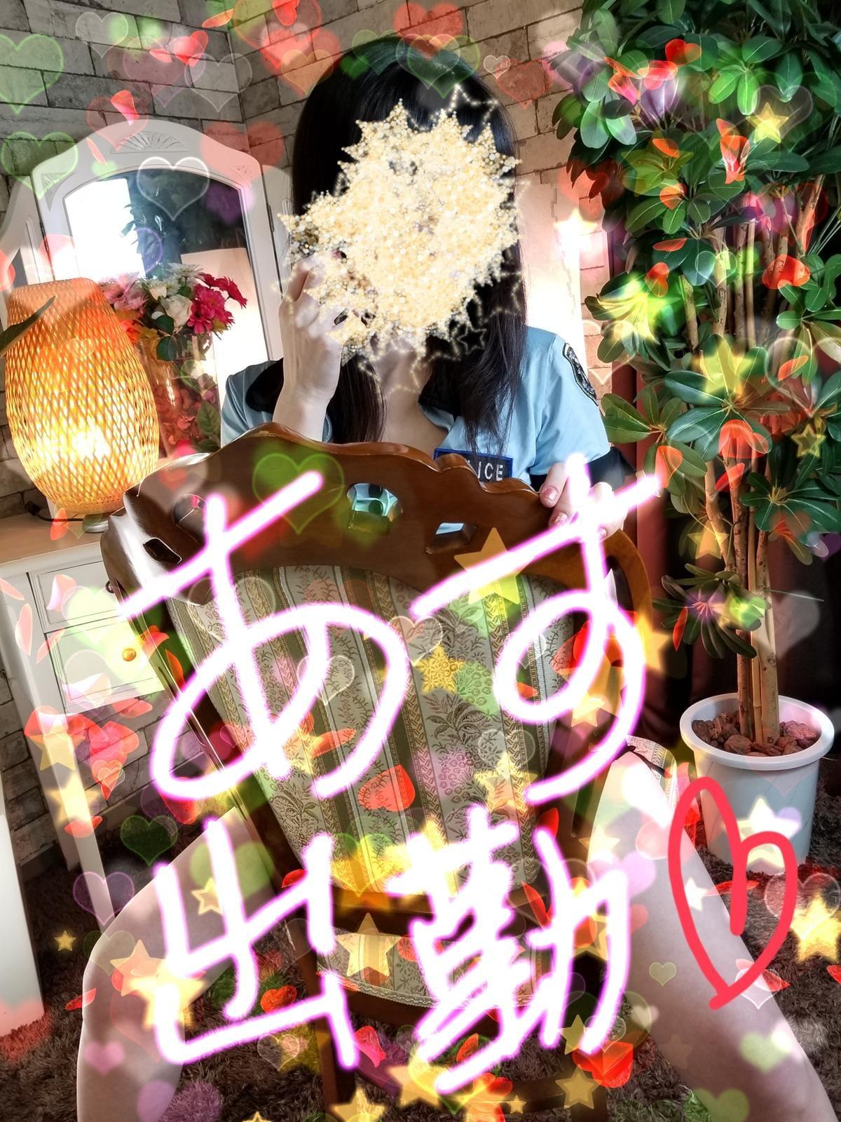「♪あす出勤♪」07/19(木) 14:24 | 池波の写メ・風俗動画