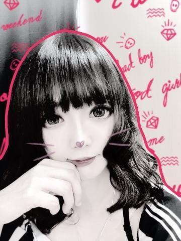 「おは。」07/19(木) 15:00 | 藤沢エレナの写メ・風俗動画