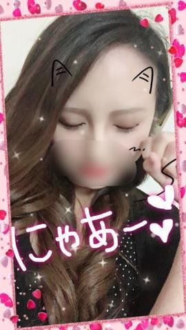 「こんにちわ」07/19日(木) 16:40 | ありすの写メ・風俗動画