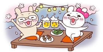 「おつかれさま」07/19(木) 17:35 | ふうかの写メ・風俗動画