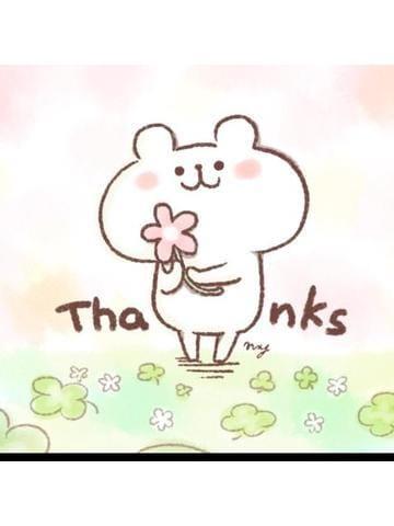 【熟女】かおり「お礼??」07/19(木) 17:43 | 【熟女】かおりの写メ・風俗動画