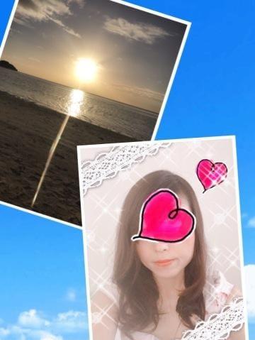新田あおい「本日お休みです(o^^o)」07/19(木) 17:54 | 新田あおいの写メ・風俗動画