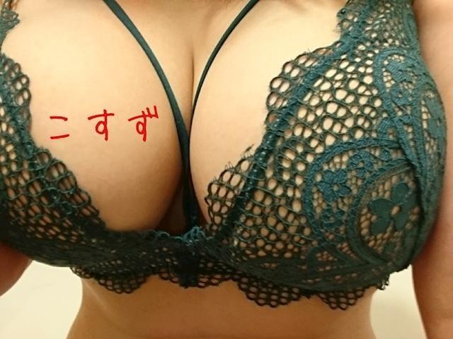 「こーんばーんわーん」07/19日(木) 18:47 | こすずの写メ・風俗動画