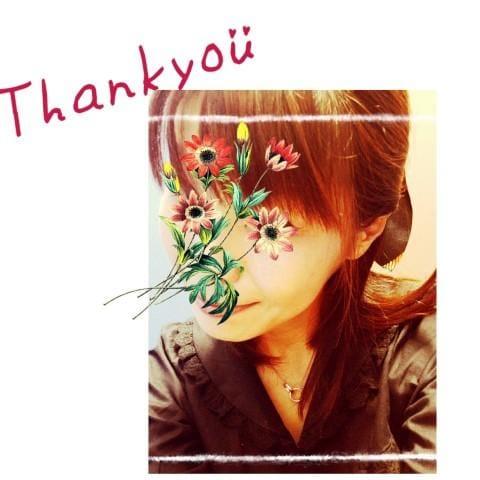 「お礼」07/19日(木) 19:54 | 岬 れいなの写メ・風俗動画
