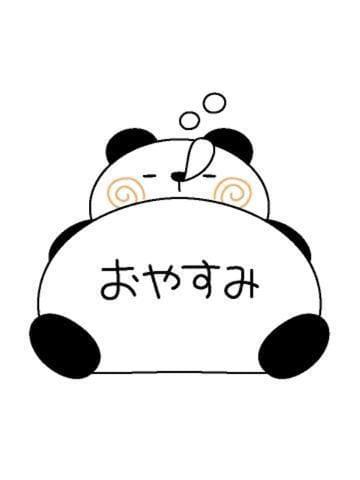 みな「おやすみなさい」07/19(木) 20:17 | みなの写メ・風俗動画