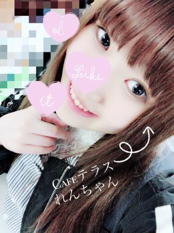 「お誘い待ち♥️」07/19(木) 20:55 | れん【Gカップアイドル♥】の写メ・風俗動画