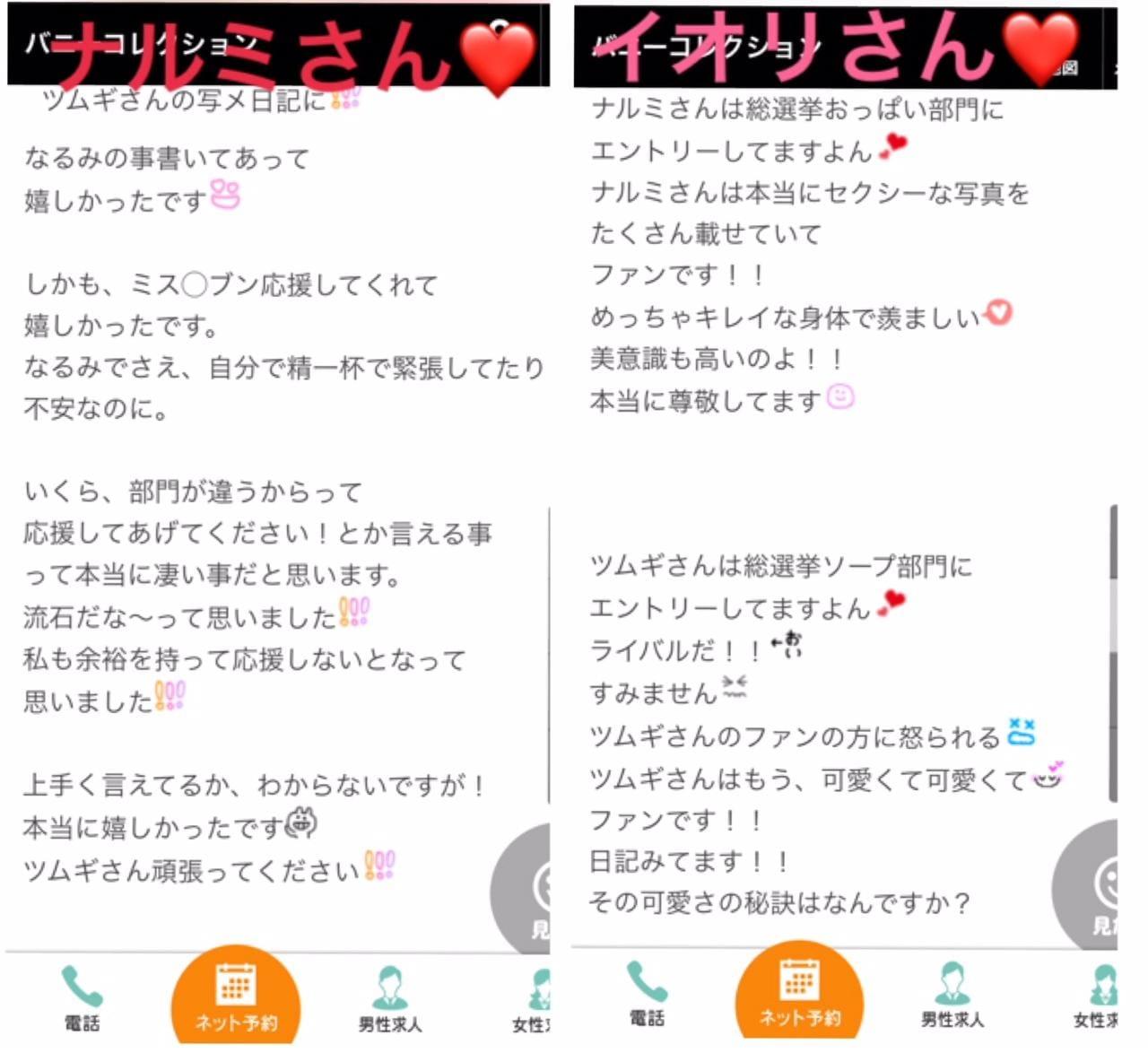 「うわぁぁぁぁぁああああああ!!!」07/19日(木) 21:14 | ツムギの写メ・風俗動画