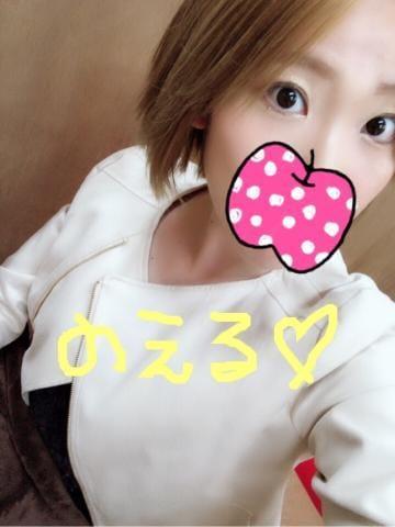 ノエル※美少女モデル「こんばんは?」07/19(木) 23:02 | ノエル※美少女モデルの写メ・風俗動画