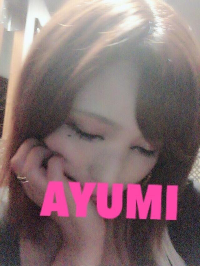 「★動画あり★」07/19(木) 23:38 | あゆみの写メ・風俗動画