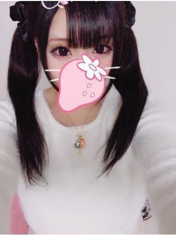「お礼」07/20日(金) 00:30 | めあの写メ・風俗動画