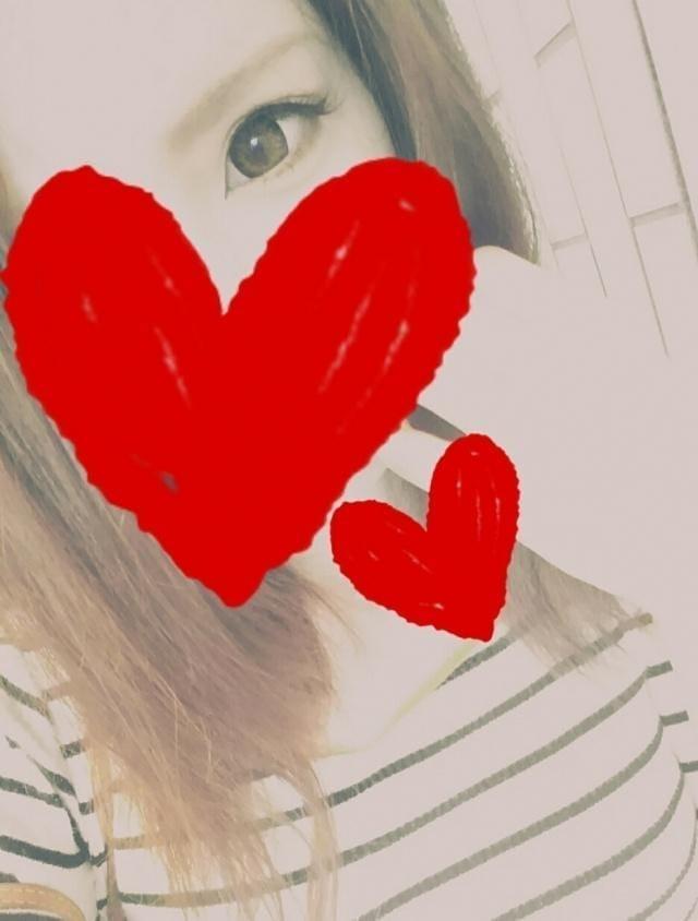 「出勤いたします♡」07/20日(金) 00:35 | くみの写メ・風俗動画