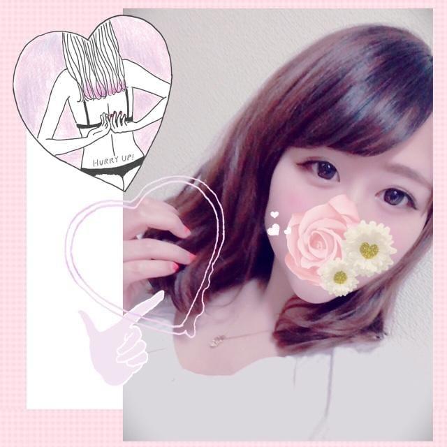「お礼Kさん」07/20日(金) 01:35 | つばさの写メ・風俗動画