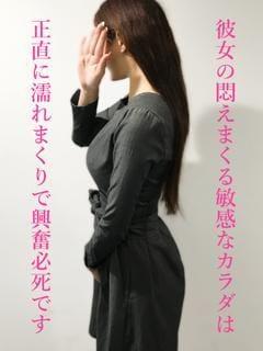 「今週の出勤予定」07/20(金) 02:30 | さら 6/12体験入店の写メ・風俗動画