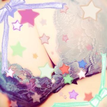 モコ「お礼♡」07/20(金) 04:26   モコの写メ・風俗動画