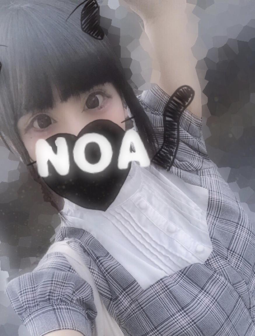 「たいきん♪」07/20(金) 05:42   のあの写メ・風俗動画