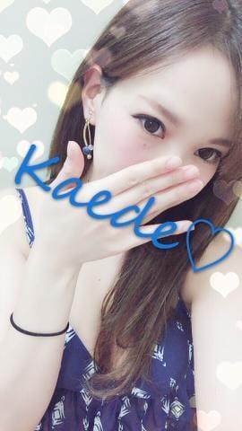 「用意出来た??」07/20日(金) 05:47 | 小柳かえでの写メ・風俗動画