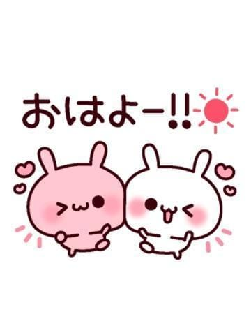 みな「おはようございます」07/20(金) 06:06 | みなの写メ・風俗動画