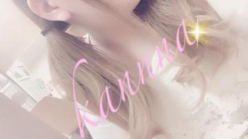 かんな※低身長ロリ系「ありがとう?」07/20(金) 07:00 | かんな※低身長ロリ系の写メ・風俗動画