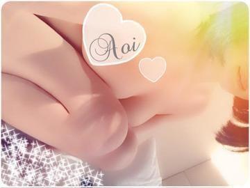 あおい「ありがとう(*´?`*)」07/20(金) 08:00 | あおいの写メ・風俗動画