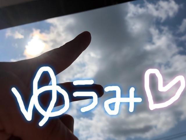 「おはようございます♪」07/20日(金) 09:24 | 飯田ゆうみの写メ・風俗動画