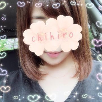 「目が。」07/20日(金) 10:35   千尋/Chihiroの写メ・風俗動画