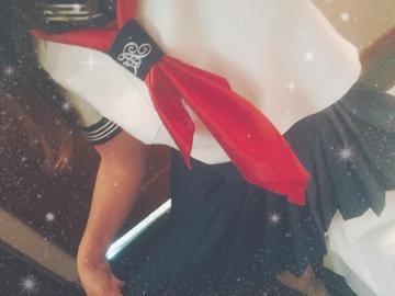 「今週初出勤っ!」07/20(金) 12:15   藤岡かのんの写メ・風俗動画