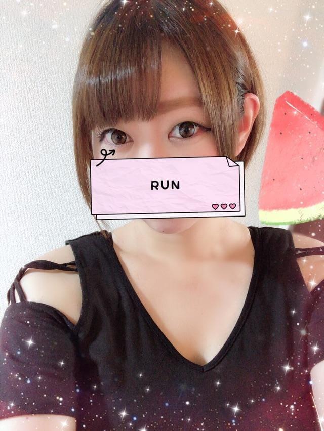 「ありがとう♡」07/20(金) 12:34   るんちゃんの写メ・風俗動画