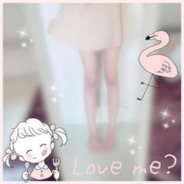 「会いにきてねっ♡✧‧˚」07/20(金) 13:33 | るなの写メ・風俗動画