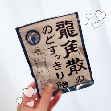 「金曜日」07/20(金) 13:46   美咲なのかの写メ・風俗動画