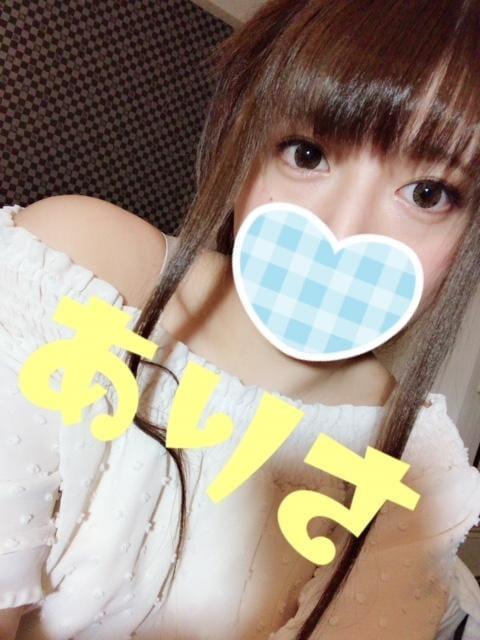 「最終日」07/20(金) 14:06   ありさの写メ・風俗動画