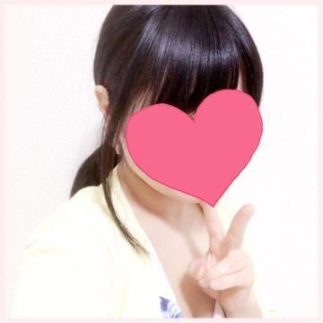 「明日?」07/20(金) 15:21 | みちる 黒髪Eカップ美巨乳美女の写メ・風俗動画