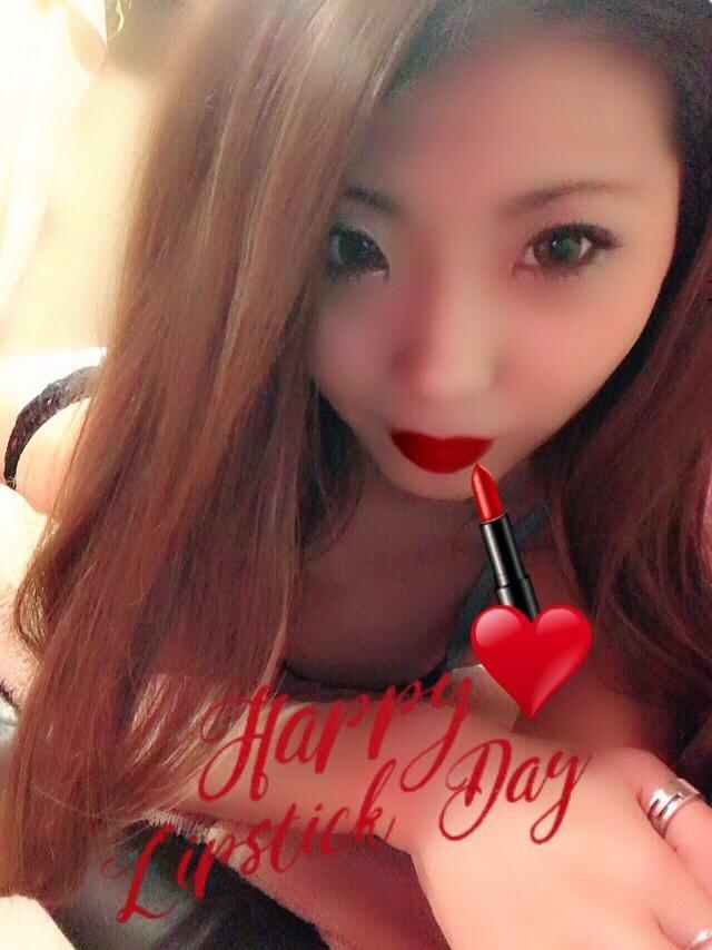 「今日から10日間♡」07/20(金) 16:16 | 細身M嬢☆あみの写メ・風俗動画