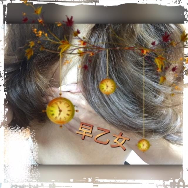 「こんにちは❤️」07/20(金) 16:30   早乙女ゆりの写メ・風俗動画