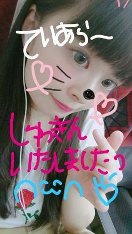 「出勤いたしました!」07/20日(金) 19:18 | てぃあら☆長野一神可愛い18歳☆の写メ・風俗動画
