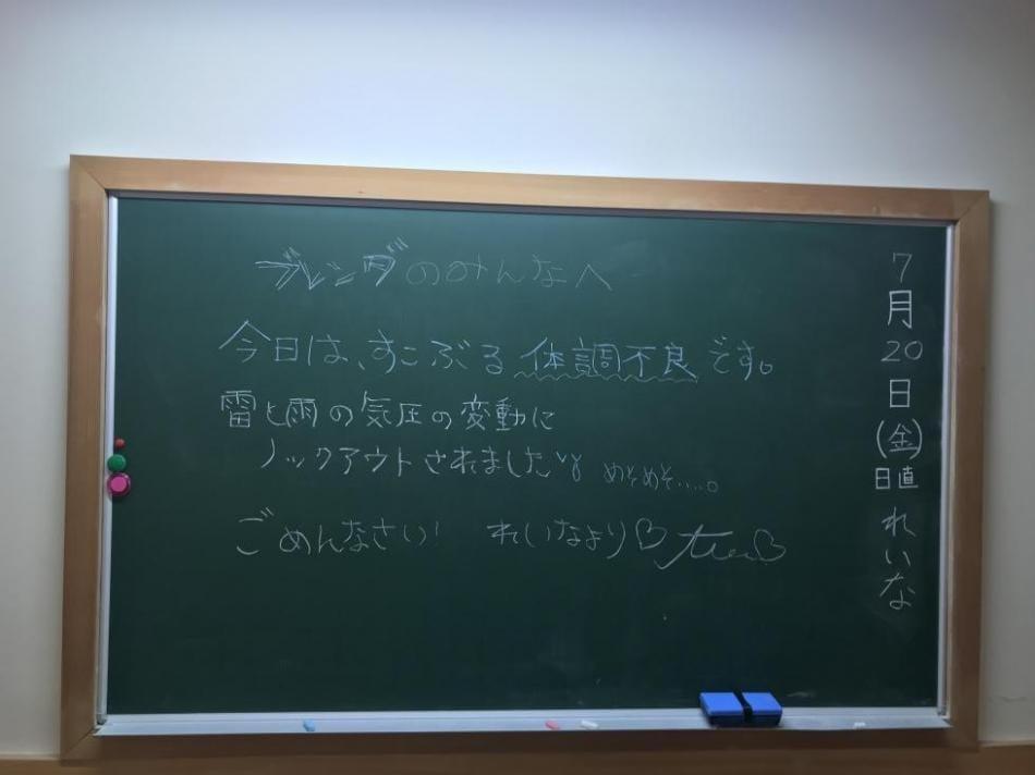 「お客様へ」07/20日(金) 19:19 | れいな☆モデル系の写メ・風俗動画