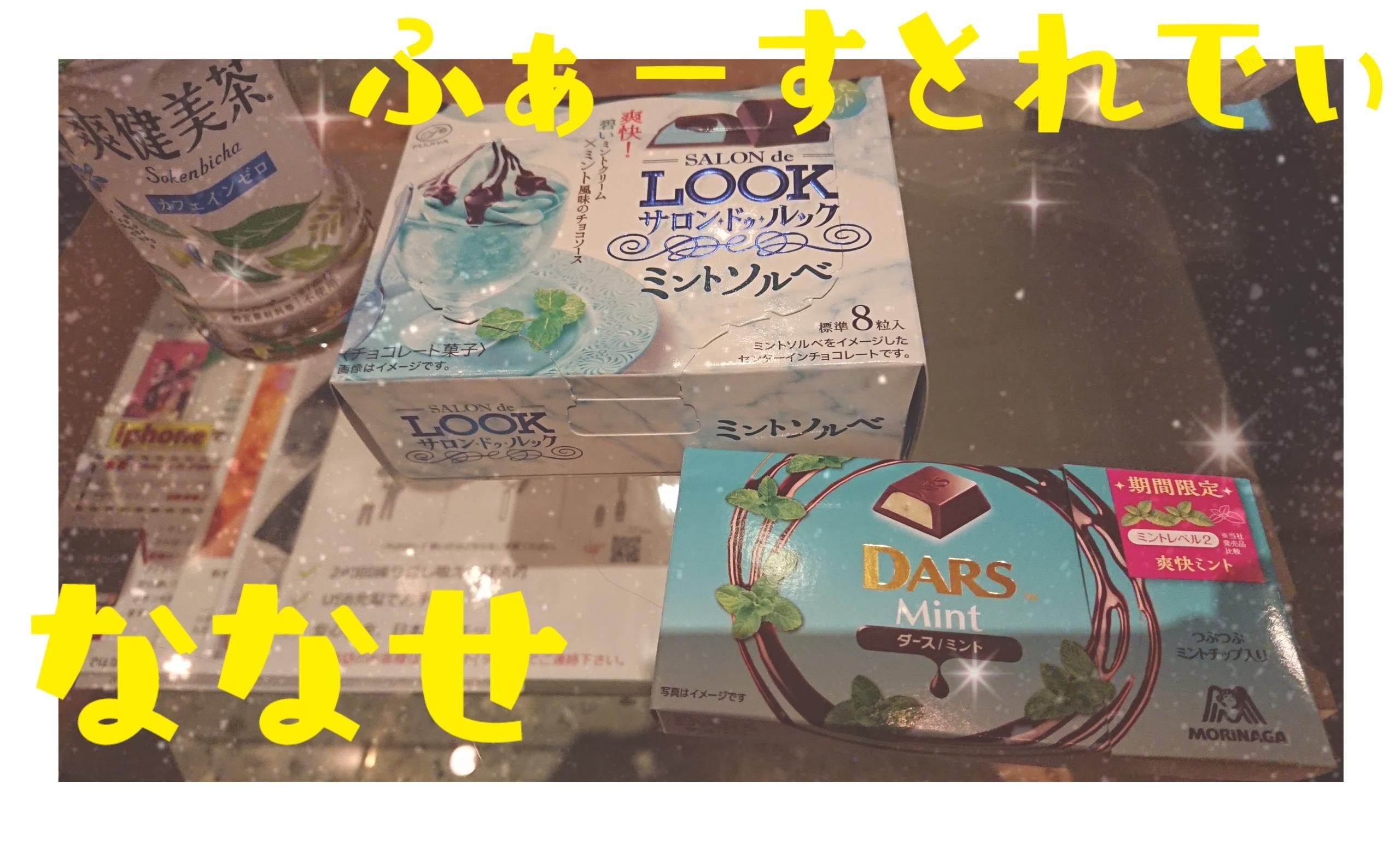 「«ねえ、これすき»」07/20(金) 19:23   ななせの写メ・風俗動画