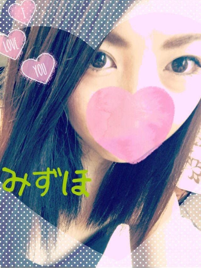 「本日出勤です!」07/20(金) 20:18 | みずほの写メ・風俗動画