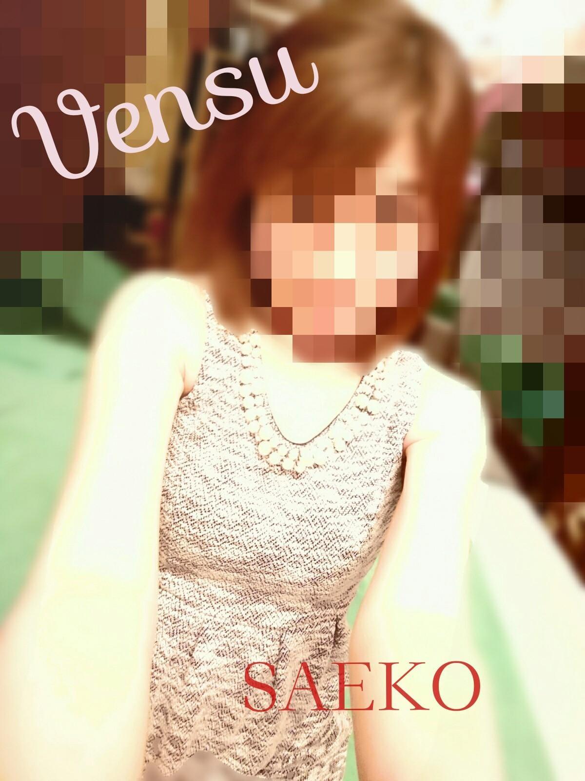 「こんばんは★」07/20(金) 20:50 | サエコ☆魅力的なエッチな美人の写メ・風俗動画