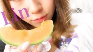 りん「メロン」07/21(土) 00:06 | りんの写メ・風俗動画