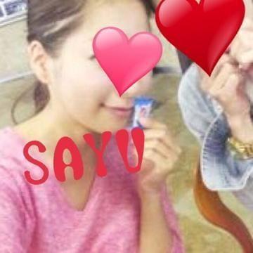 「上野で会ったHさん」07/21(土) 01:29 | さゆの写メ・風俗動画