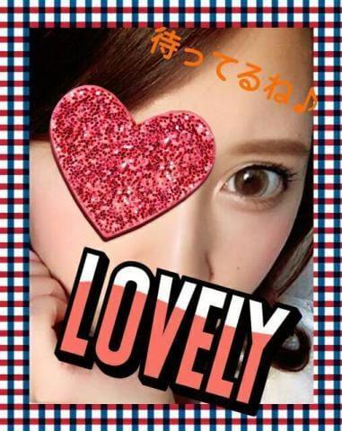 「中野 Uさん♪」07/21(土) 01:31 | ひとみの写メ・風俗動画